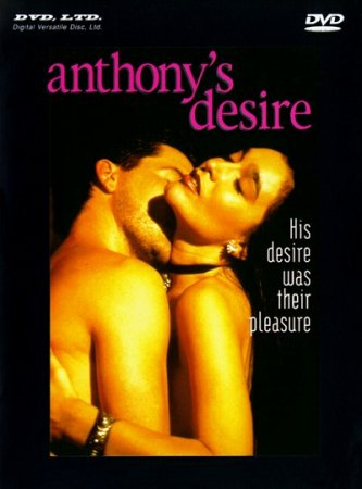 Anthony's Desire (1993)