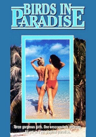 Birds in Paradise Vol.3 (1984)
