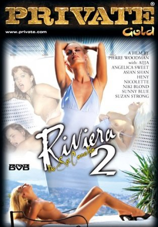 Riviera 2 (SOFTCORE VERSION / 2000)
