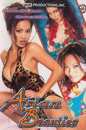 Asian Beauties (2001)