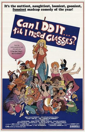 Can I Do It 'Till I Need Glasses? (1977)