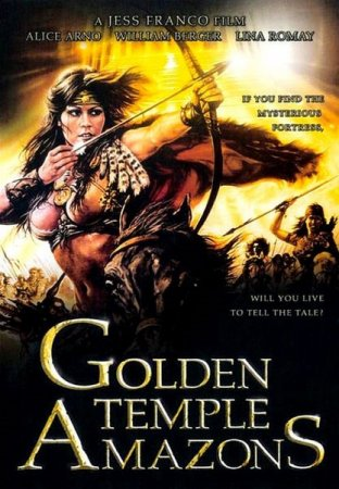 Golden Temple Amazons / Les amazones du temple d'or (1986)