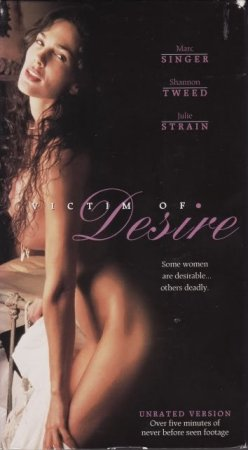 Victim of Desire (1995) DVDRip Jim Wynorski
