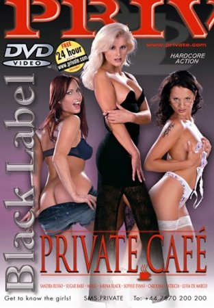 Private Cafe (SOFTCORE VERSION / 2003)