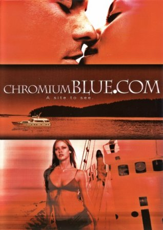 ChromiumBlue.com (2003)