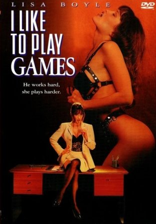 I Like to Play Games (1994)