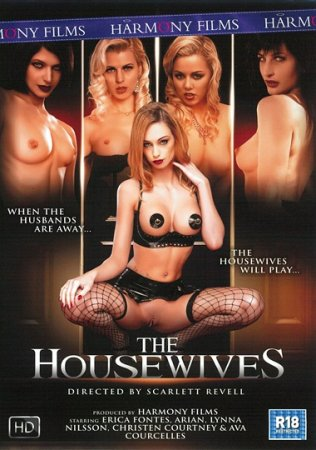 The Housewives (SOFTCORE VERSION / 2015)