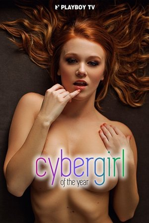 Cybergirl of the Year (2018)