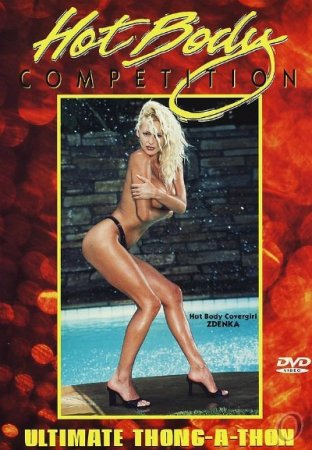 Hot Body Competition: Ultimate Thong-A-Thon (2001)