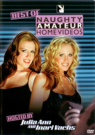 Best Of Naughty Amateur Home Videos (2003)