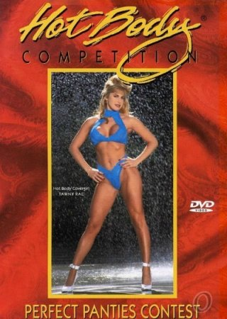 Hot Body: Perfect Panties Contest (2005)