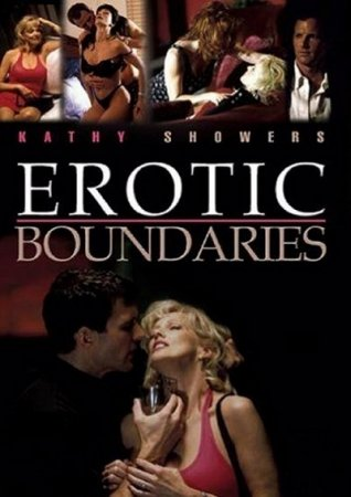 Erotic Boundaries (1997) - extended edition
