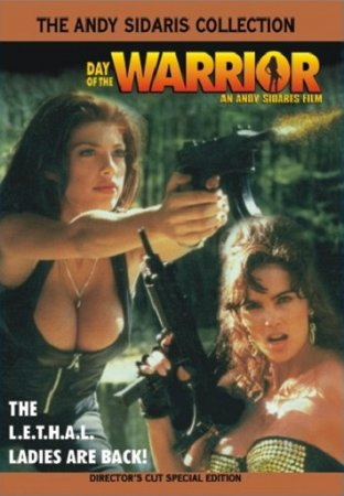 Day of the warrior (1996)