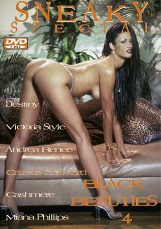 Hot Body Sneaky Special: Black Beauties 4 (2002)