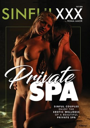 Private Spa (2018)