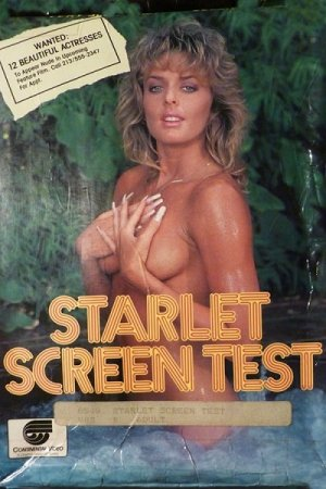 Starlet Screen Test (1986)