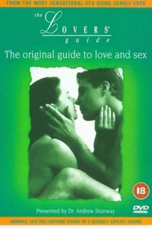The Lovers' Guide (1991)