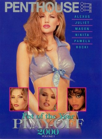 Penthouse: Pet Of The Year Play-Off 2000 Vol.1 (1999)