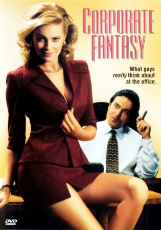 Corporate Fantasy (1999)