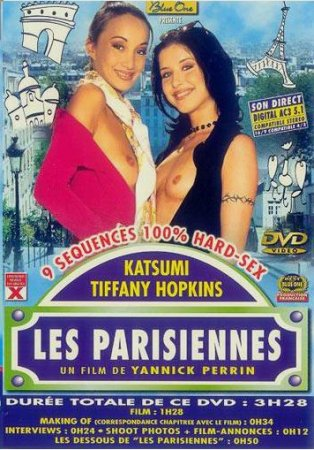 Les Parisiennes / Parisian Girls (SOFTCORE VERSION / 2003)