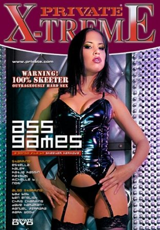 Ass Games (SOFTCORE VERSION / 2004)