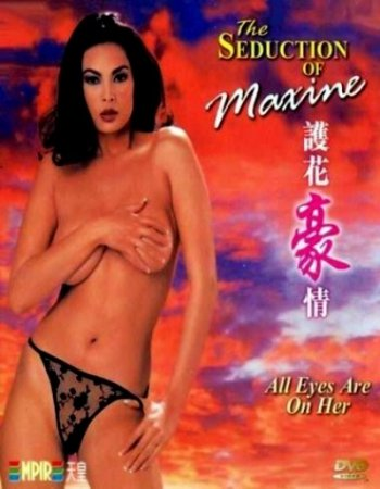 The Seduction of Maxine / The Stalker (2001)