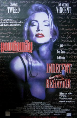 Indecent Behavior (1993)