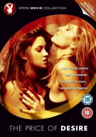 The Price of Desire (1997) DVDRip