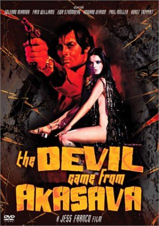 The Devil Came From Akasava (1971)