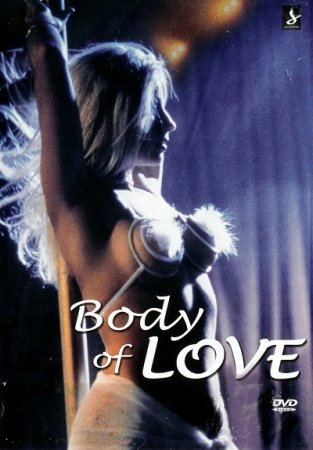 Scandal: Body of Love (2000) DVDRip