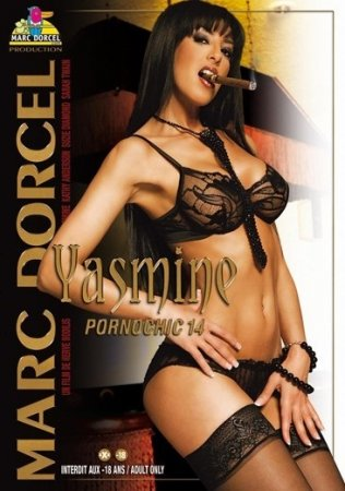 Yasmine - Pornochic 14 (SOFTCORE VERSION / 2007)