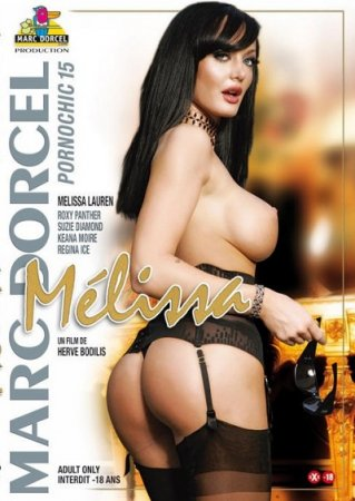 Melissa: Pornochic 15 (SOFTCORE VERSION / 2007)