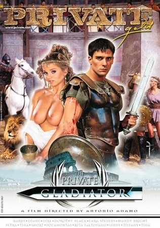 The Private Gladiator 1 (SOFTCORE VERSION / 2002)