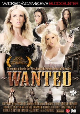 Wanted  (SOFTCORE VERSION / 2015)