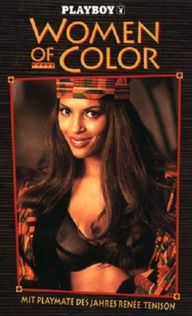 Playboy's Women of Color (1995)