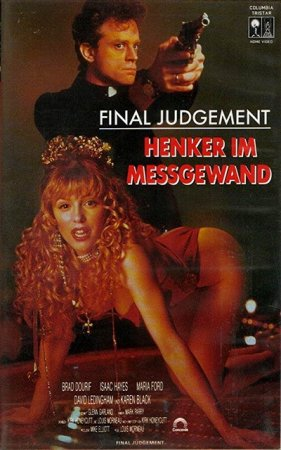 Final Judgement (1992)