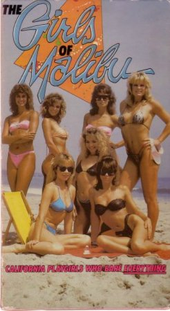 The Girls Of Malibu (1986)