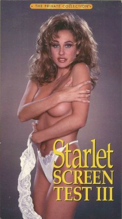 Starlet Screen Test 3 (1992)