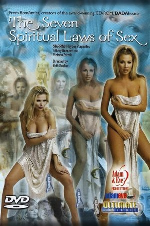 The Seven Spiritual Laws of Sex (1999)