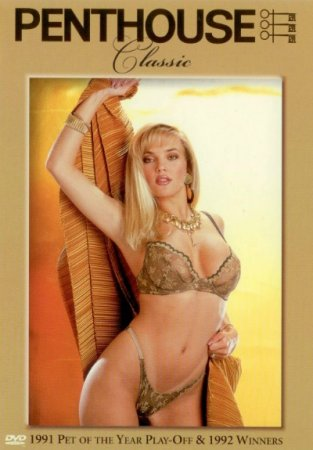 Penthouse: Pet Of The Year Play-Off 1991 & 1992 Winners (1991 / 1992)