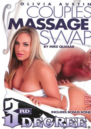 Swingers Massage Swap / Couples Massage Swap (SOFTCORE VERSION / 2016)