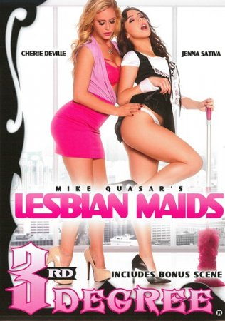 Sexy Maids Tongue-Hammer Horny Lez Moms / Lesbian Maids (SOFTCORE VERSION / 2016)