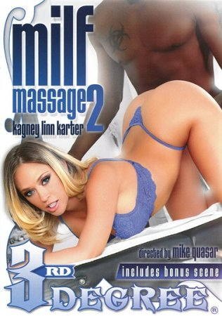 MILF Massage 2 (SOFTCORE VERSION / 2016)