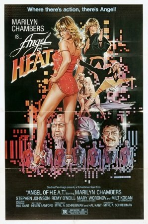 Angel of H.E.A.T (1983)