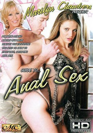 Marilyn Chambers Guide To Anal Sex (2007)