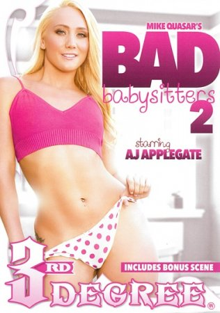 Bad Babysitters 2 (SOFTCORE VERSION / 2016)