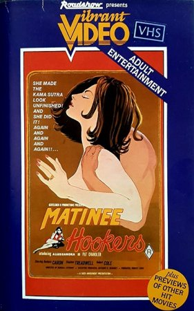 Matinee Wives (1970)