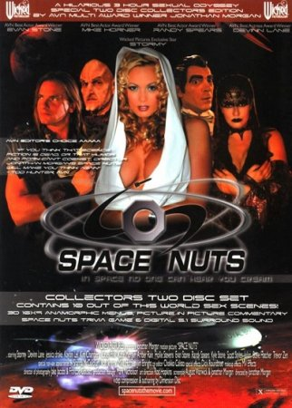 Space Nuts (2003)