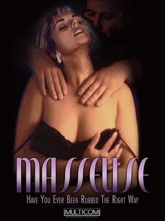 Masseuse (1996) DVD / DVDRip Uncut version