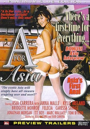 A is For Asia (1995)